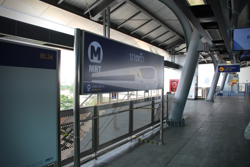MRT Blue Line Lak Song Extension 102