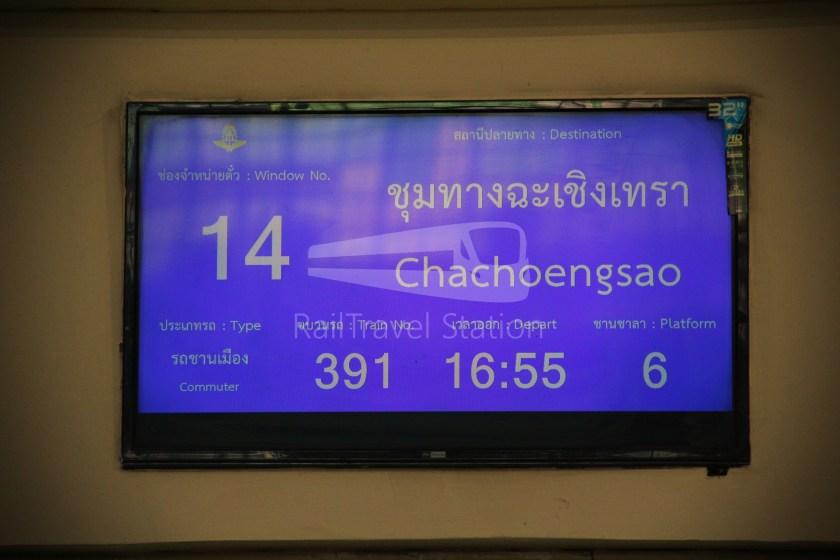 Ordinary 391 Bangkok Hua Lamphong Phaya Thai 003