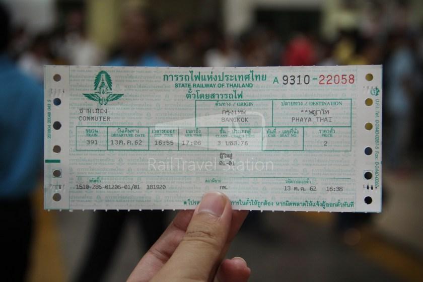 Ordinary 391 Bangkok Hua Lamphong Phaya Thai 004
