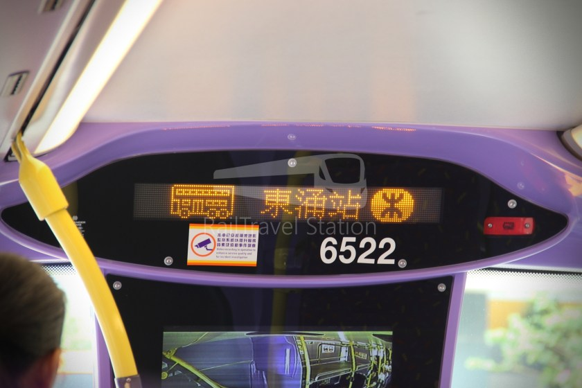 Citybus S56 Airport Tung Chung 033