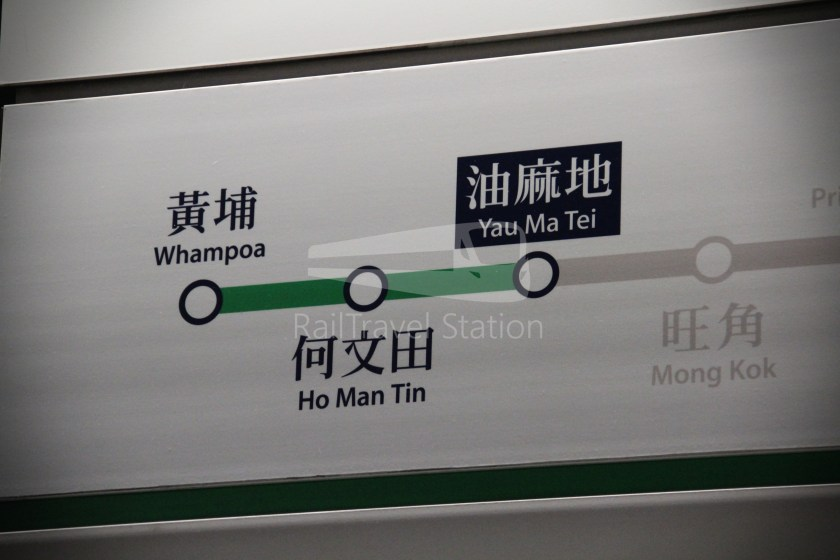 KTL Whampoa Extension Yau Ma Tei Whampoa 005