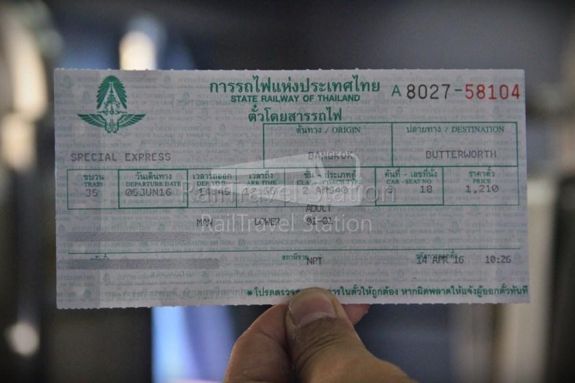 London to Singapore Day 38 Bangkok to Padang Besar 08.JPG