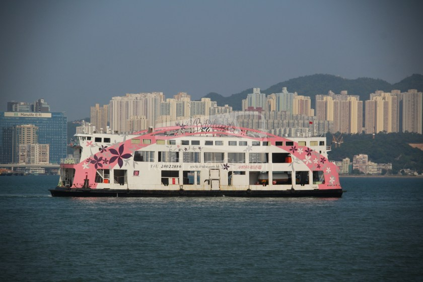 New World First Ferry Hung Hom North Point 056