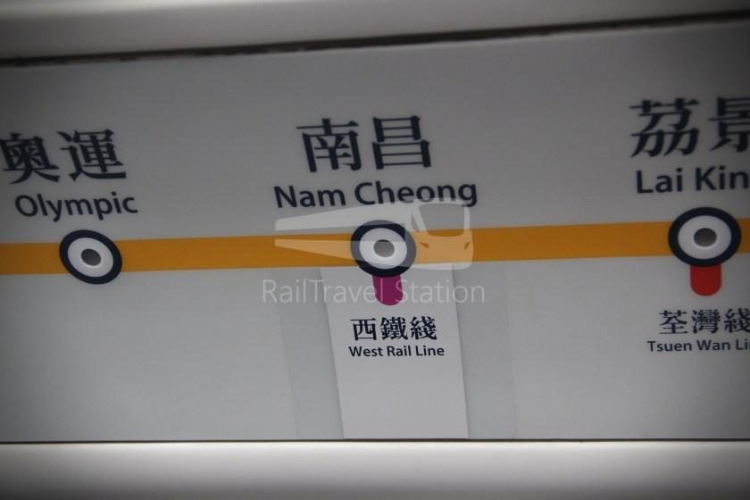 TCL Tung Chung Hong Kong 011