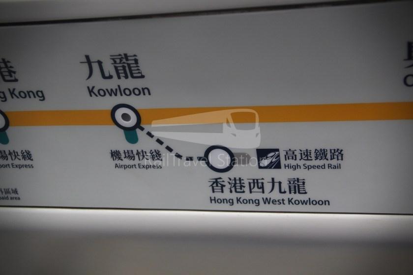 TCL Tung Chung Hong Kong 012