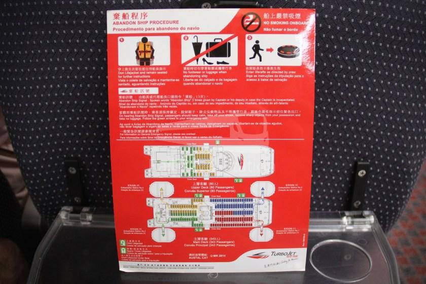 TurboJET Hong Kong Macau Ferry Terminal Macau Outer Harbour Ferry Terminal 036