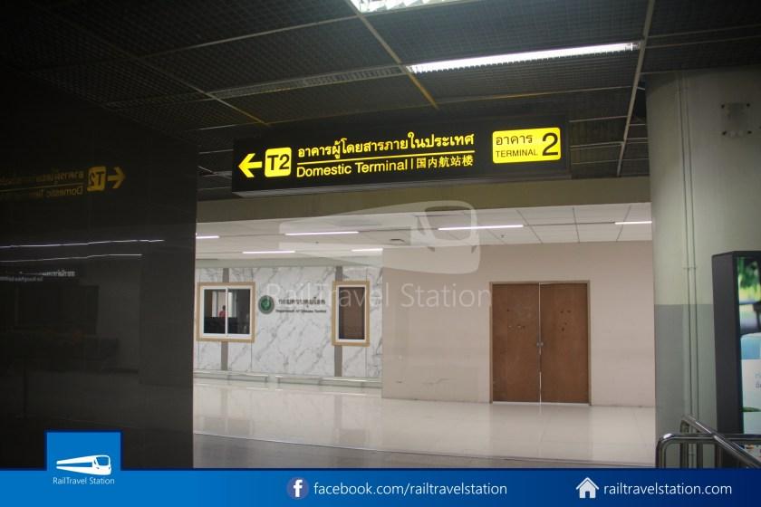 Airportel Aspira One Sutthisan DMK 005