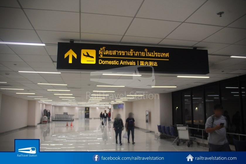 Airportel Aspira One Sutthisan DMK 006