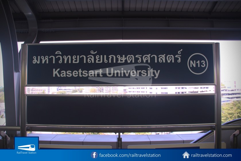BTS Kasetsart University Extension Ha Yaek Lat Phrao Kasetsart University 070