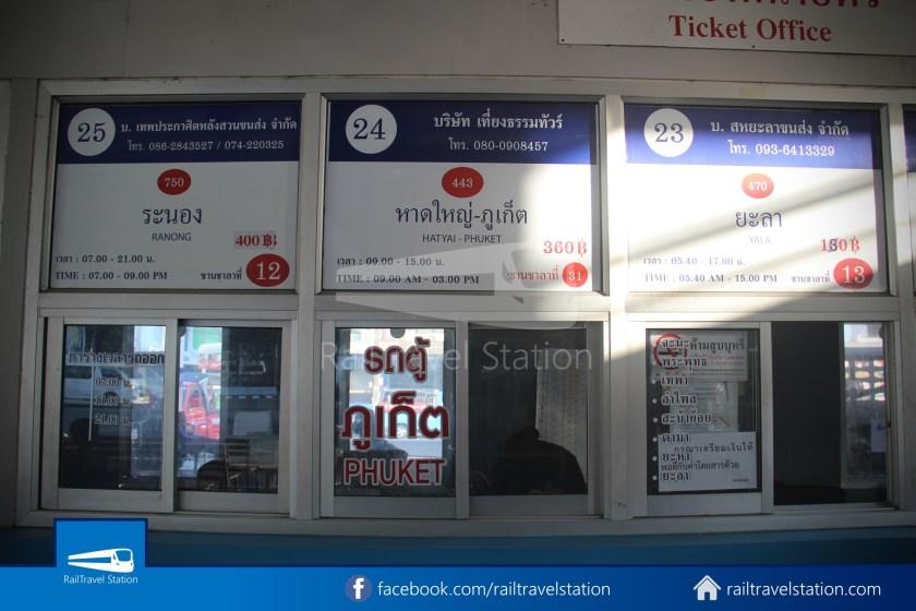 Hat Yai Bus Terminal 1 010