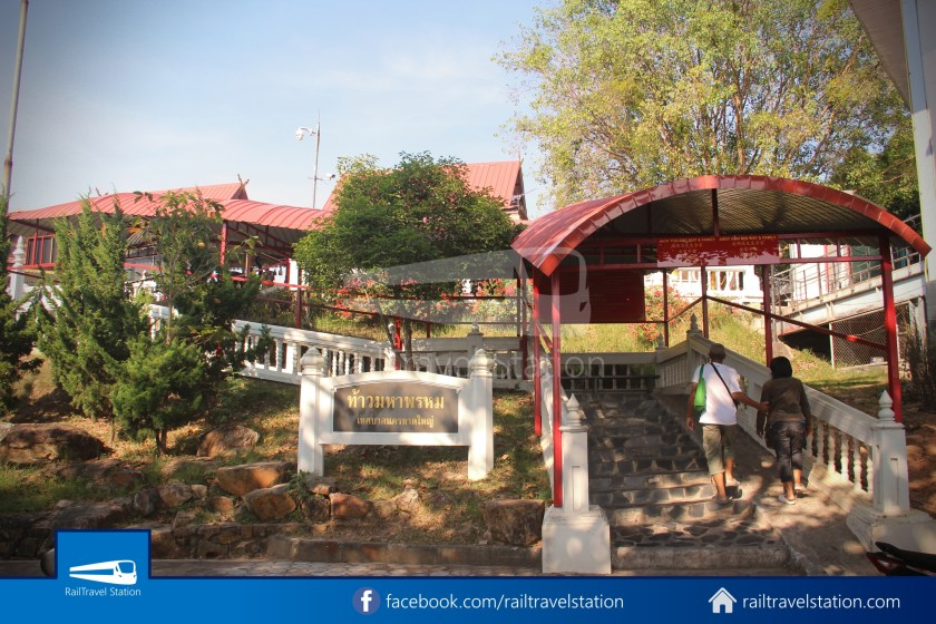 Hat Yai Cable Car Great Brahman Phra Buddha Mongkol Maharaj 010