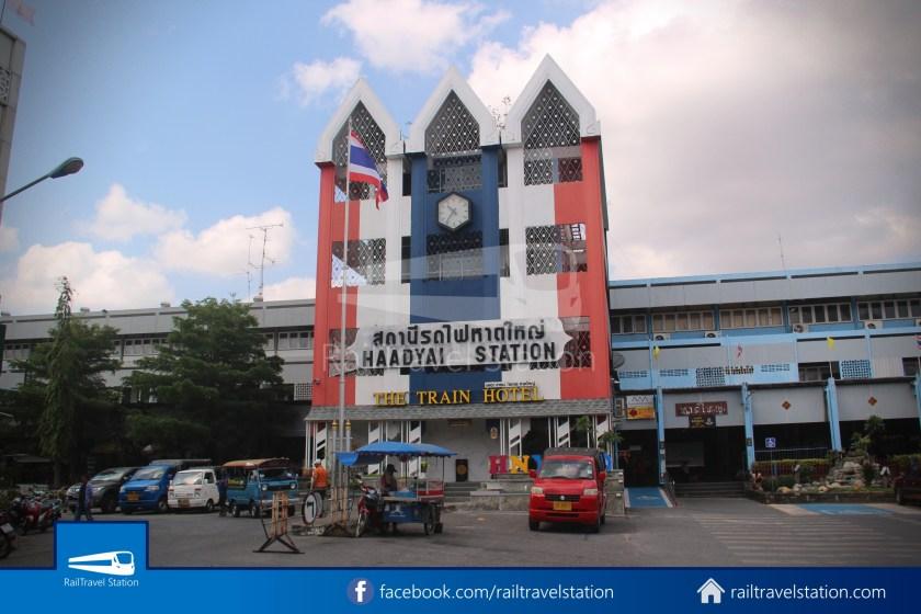 Hat Yai Railway Station Feb2020 001