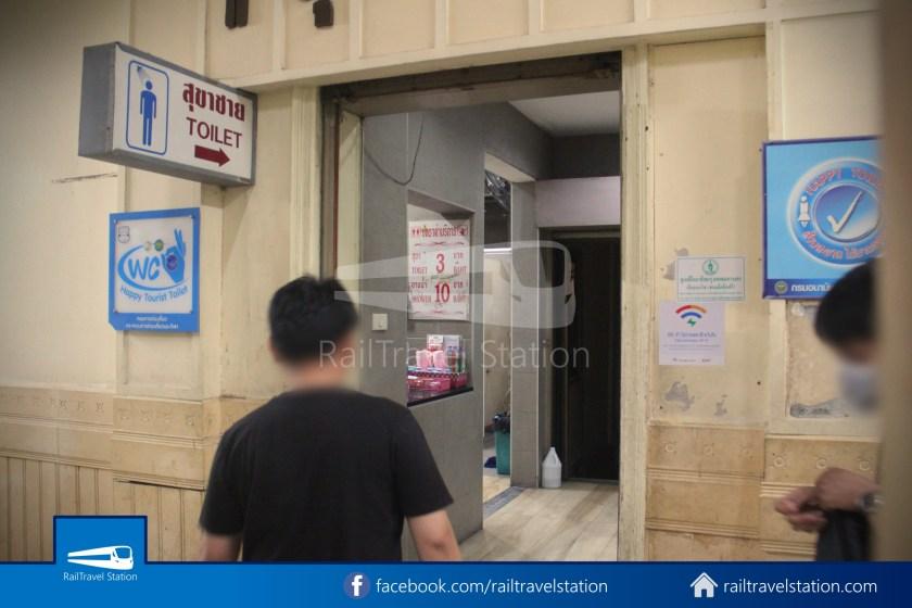 Hua Lamphong Shower Room 002