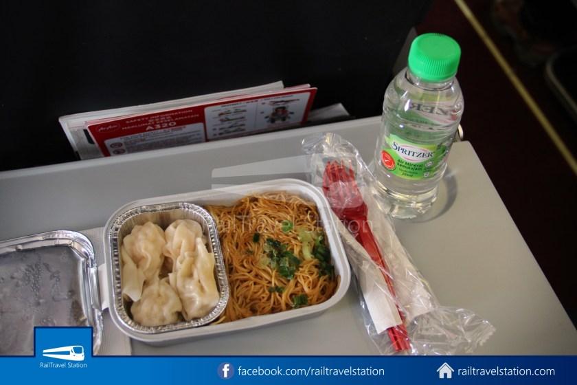 AirAsia AK5417 KCH JHB 043