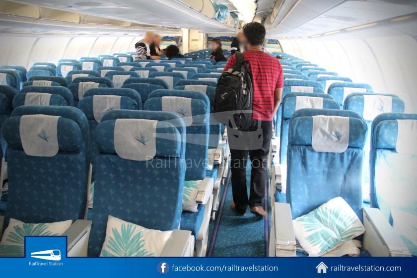 Air Mauritius MK646 SIN KUL 029