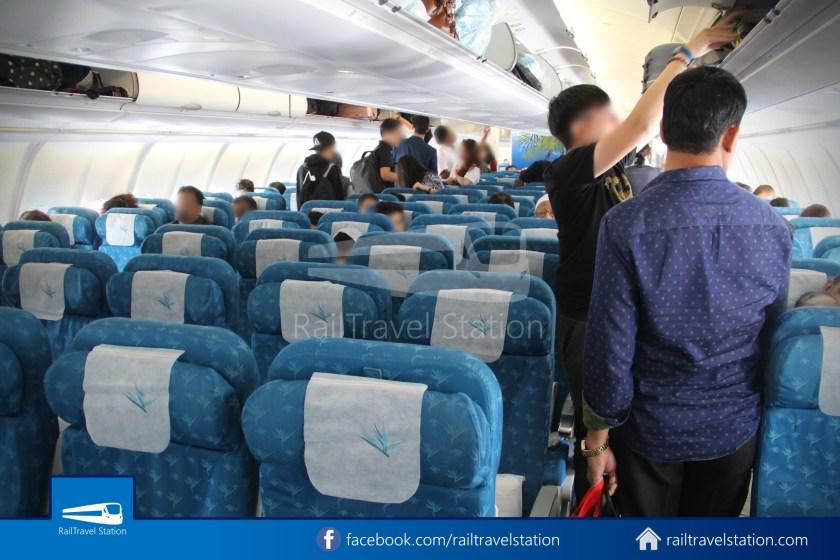 Air Mauritius MK647 KUL SIN 033