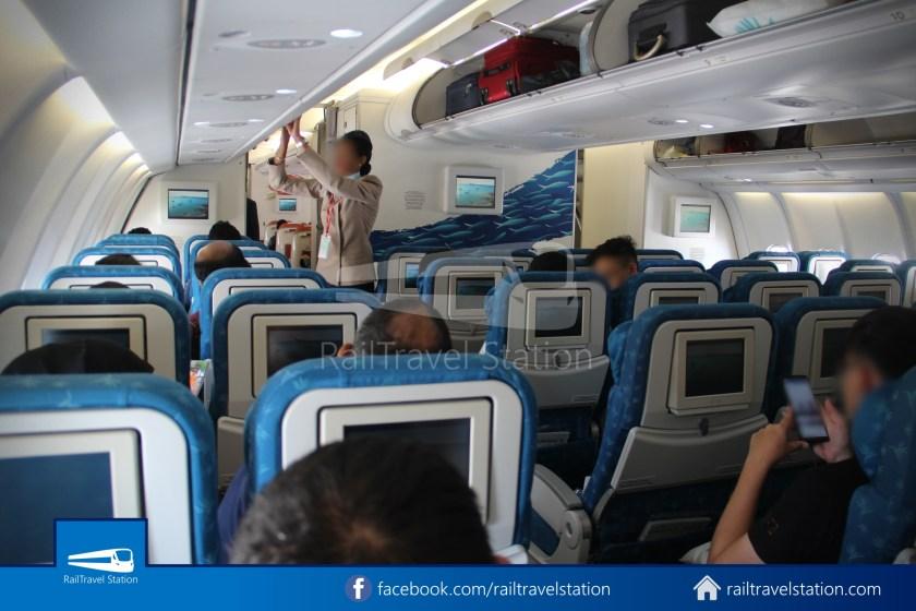 Air Mauritius MK647 KUL SIN 039