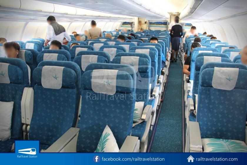 Air Mauritius MK647 KUL SIN 066