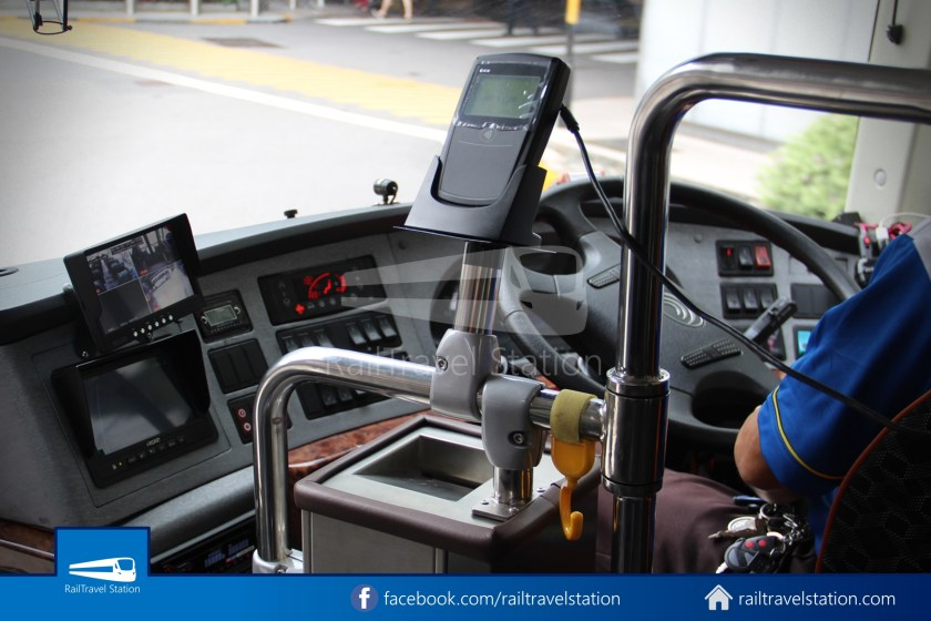 Tanah Merah Ferry Terminal Changi Airport Shuttle Bus 11