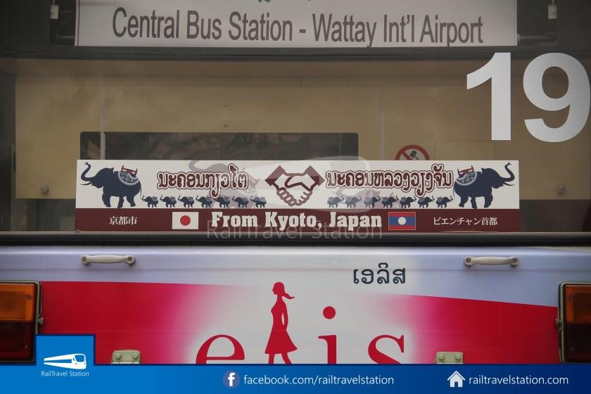 Vientiane City 2 Bus Service Airport Shuttle Airport Nam Phu 012