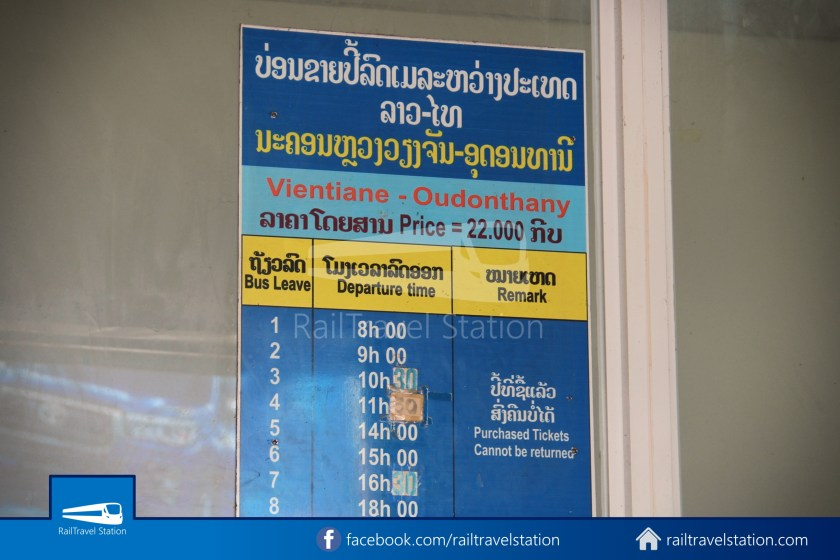 Vientiane City Bus CBS-1 06