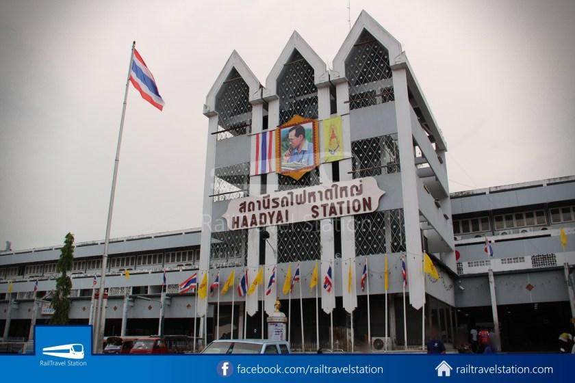 36up Hat Yai Bangkok 001