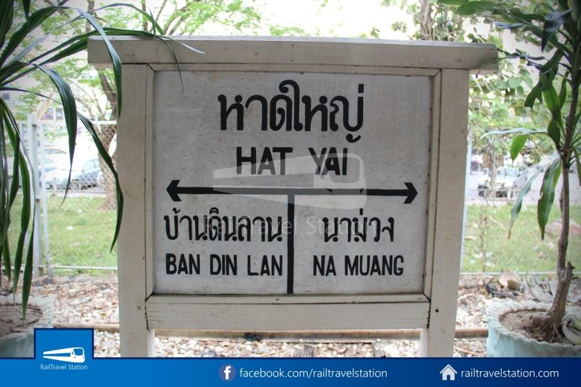 36up Hat Yai Bangkok 011