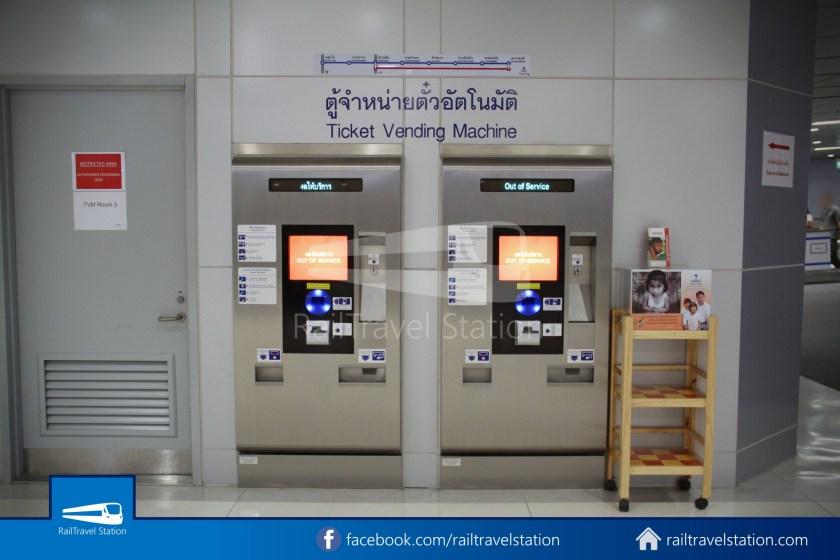 SARL Express Line Makkasan CAT Suvarnabhumi 2011 040