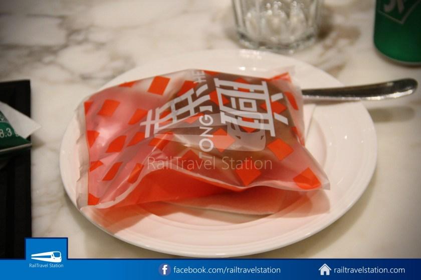 Changi Lounge $12 011