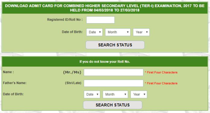 SSC CHSL NWR Admit Card Download