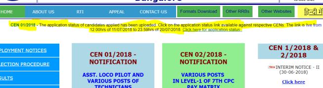RRB Application Status/ Rejection List