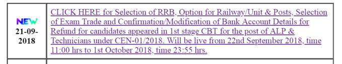 RRB ALP Application Modification