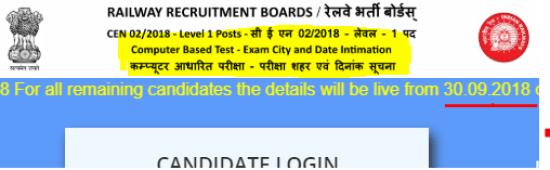 RRB Exam center date postponed for 30th September 2018