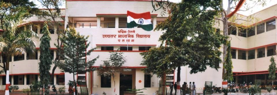 Railway Higher Secondary School, Ratlam was established in 1922 in ...