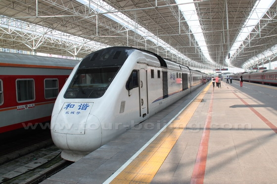 Beijing to Great Wall of china train