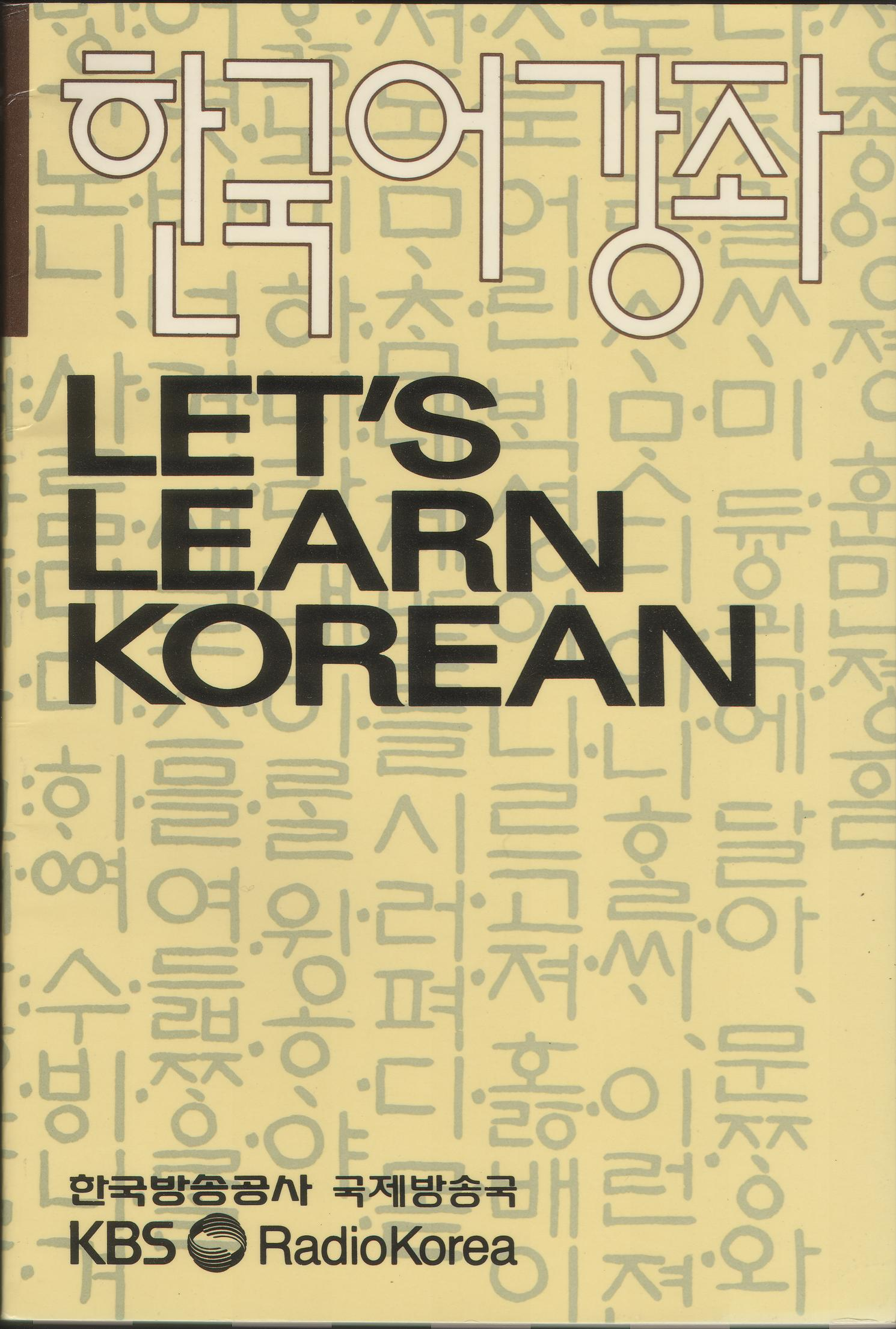 Lets learn Korean book front cover  Rainbow Chard
