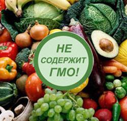 ЧТО ТАКОЕ ГМО И ЗАЧЕМ ОНИ НУЖНЫ 1