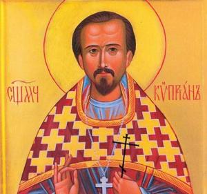 Молитвы святого куприяна