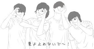 "flumpool's Single ""Natsu yo Tomenaide"""