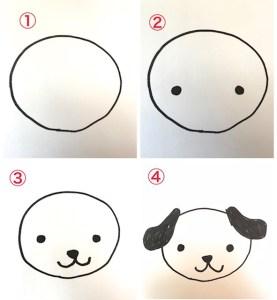 年賀状のイラストの犬の描き方