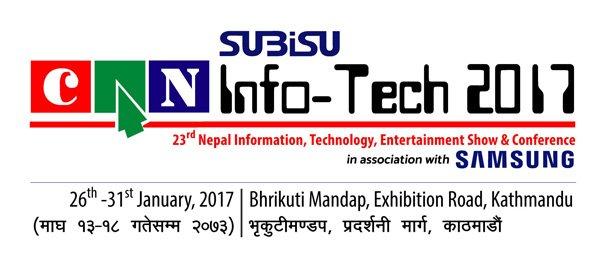 CAN info Tech 2017