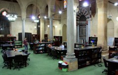 Reading room at Al-Azhar University