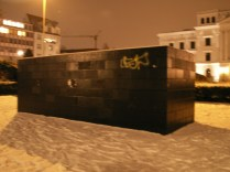 Black Form von Sol Lewitt in Hamburg Altona