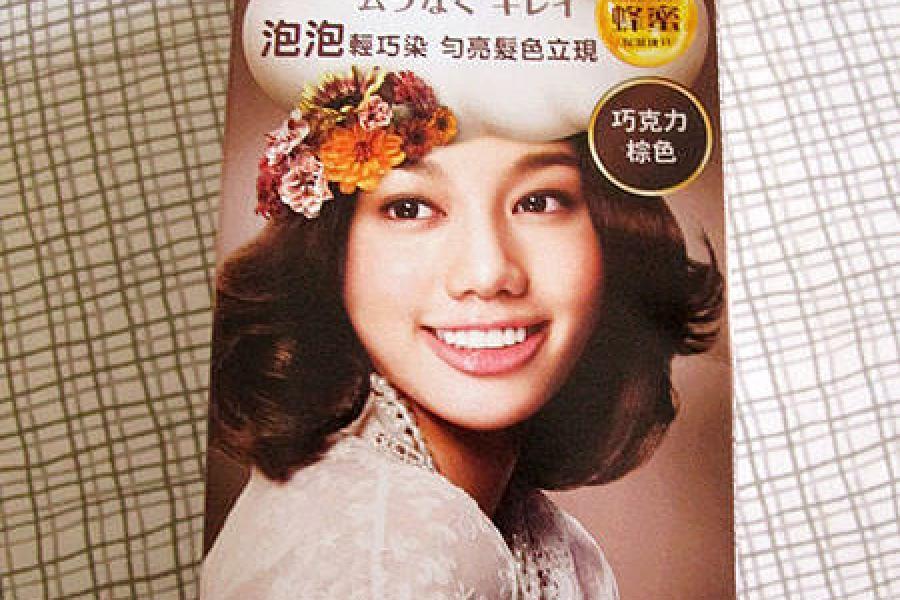 [變髮] 染髮DIY輕鬆上手-花王莉婕Liese-新版泡泡染巧克力棕