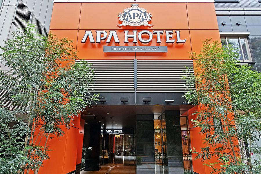 東京上野 | APA Hotel 京成上野站前平價飯店,地鐵走路3分鐘, Skyliner 1分鐘