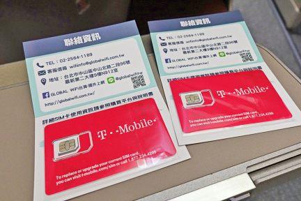 美國4G上網SIM卡就選它!! T-Mobile 流量吃到飽,上網 通話 簡訊一卡通用!!