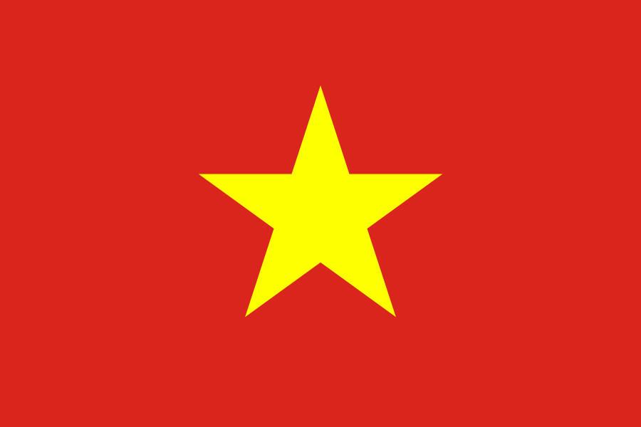 越南簽證 Vietnam Visa Application | 越簽辦理簡易說明