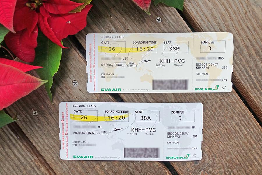 便宜機票跟誰買?! 旅行社、OTA跟航空公司誰便宜? 好用機票比價網報你知!!