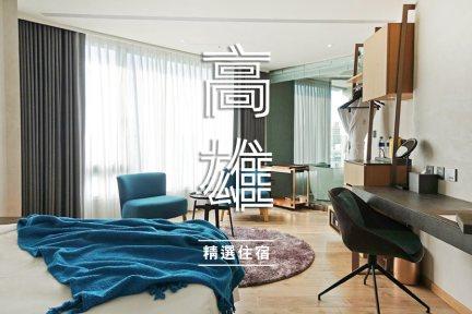 高雄住宿推薦 | 必收藏的20家精選飯店列表!!