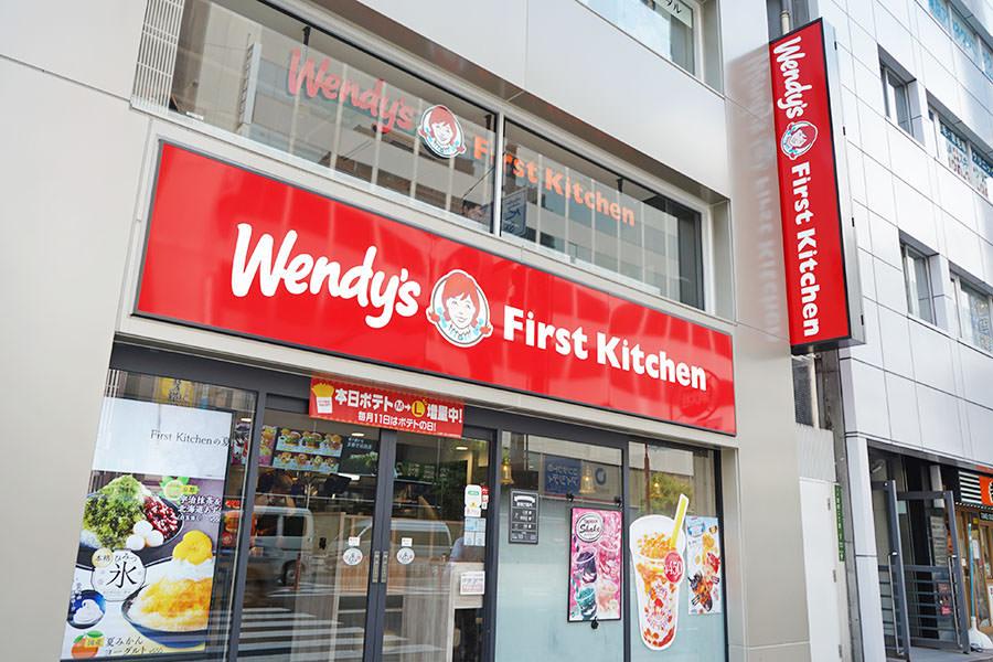 溫蒂漢堡 Wendy's First Kitchen 大阪梅田芝田町店,重溫兒時記憶!!
